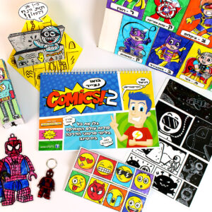 ערכת פעילות לאיור קומיקס #2