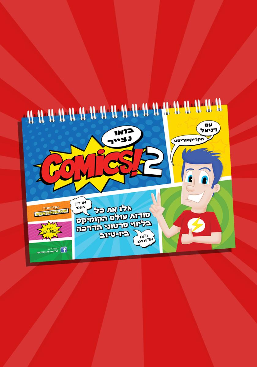 comicsbook2